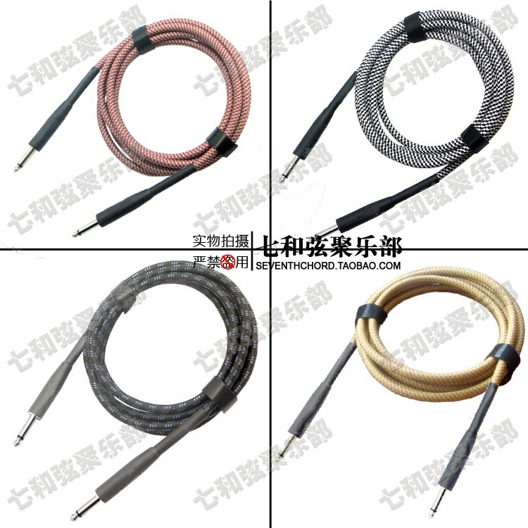 3 meters long two 6.35 plugs cloth electric guitar cable/bass effects wire/noise-reduce shield cable<br><br>Aliexpress