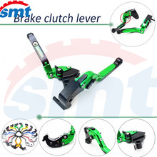 motorcycle brake clutch lever green color HONDA CBR1100XX/BLACKBIRD 97 98 99 00 01 02 03 04 05 06 07 - SMT Motorcycle ZONE store