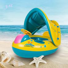 Children's inflatable boat a sunshade Baby Swimming Rings by circle Baby swim Life Buoy Boia Salva - VIDAS free shipping,RJ0147(China (Mainland))