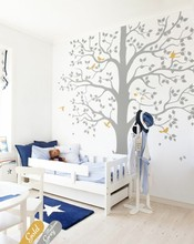 Buy 2017 NEW Kids room tree wall decal set, Unisex bedroom wall vinyl sticker set DIY Removable wallpaper size 98x94.5inch for $65.99 in AliExpress store
