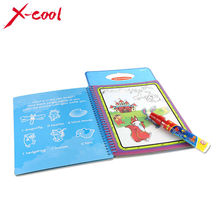 XC1392 New arrives Magic Kids Water Drawing Book with 1 Magic Pen / Intimate Coloring Book Water Painting Board(China (Mainland))