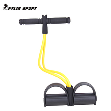 New 2015 Brand New Fitness Gear Rubber Leg Pull Exerciser Chest Expander Leg Exerciser Resistance Bands
