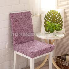 Stretch Short Removable Dining Stool Chair Cover Slipcover(China (Mainland))