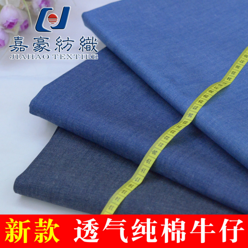 ELASTIC Selvage Cotton Denim FABRIC FOR SHORTS Pants TROUSERS JACKET Skirt KIDS CLOTHES SEWING ACCESSORIES ART DIY(China (Mainland))