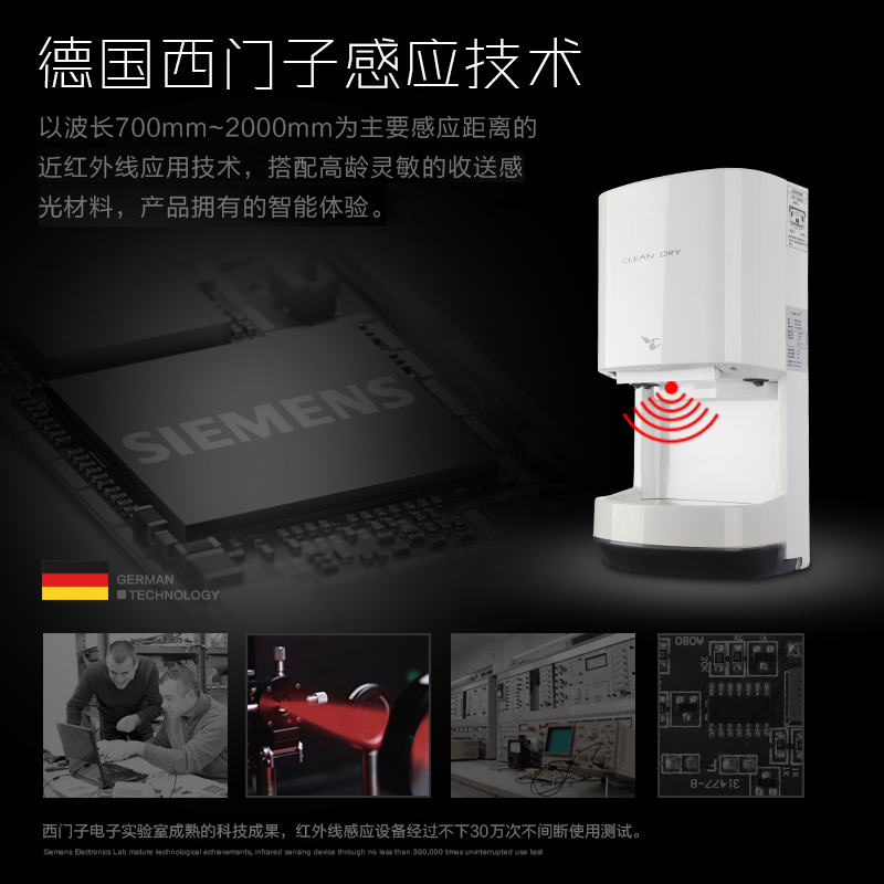 Free shipping automatic induction cold hotel bathroom hand blown dry hand drying high-speed mobile phone hand hand dryer(China (Mainland))