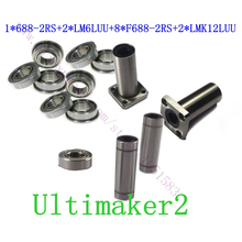 3D Printer UM2 Ultimaker2 Ball Bearings+Square Flanged Linear Bearing, 2* LMK12LUU+2*LM6LUU+1*688-2RS +8*F688-2RS, Ultimaker 2