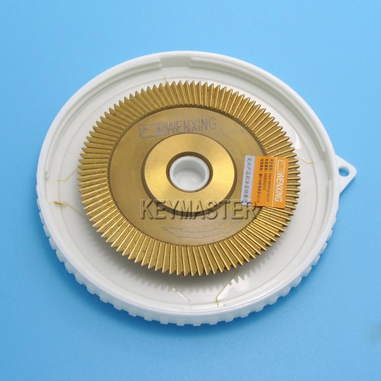 Wenxing 70mm x 12.7mm 7.3mm Key Cutters Blade Diks Machine Tool Parts