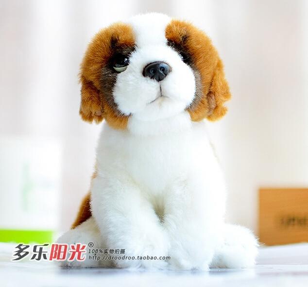 Plush Target Dog Plush Dog Toys Stores