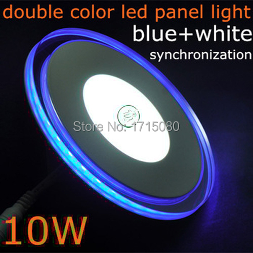 10W Acrylic+glass double color led panel light cool white+Blue round recessed ceiling painel lights lamp for home lighting(China (Mainland))
