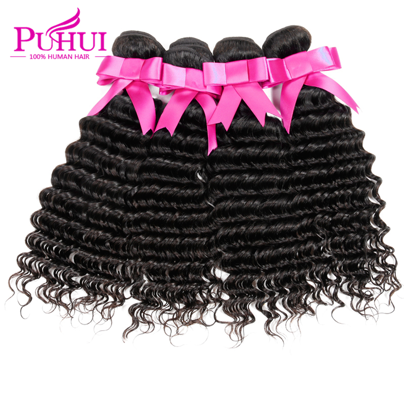 6A Brazilian Virgin Hair Deep Wave Brazilian Hair Weave Hair Bundles 4 Bundles Deep Wave Rosa Hair Products Human Hair Extension