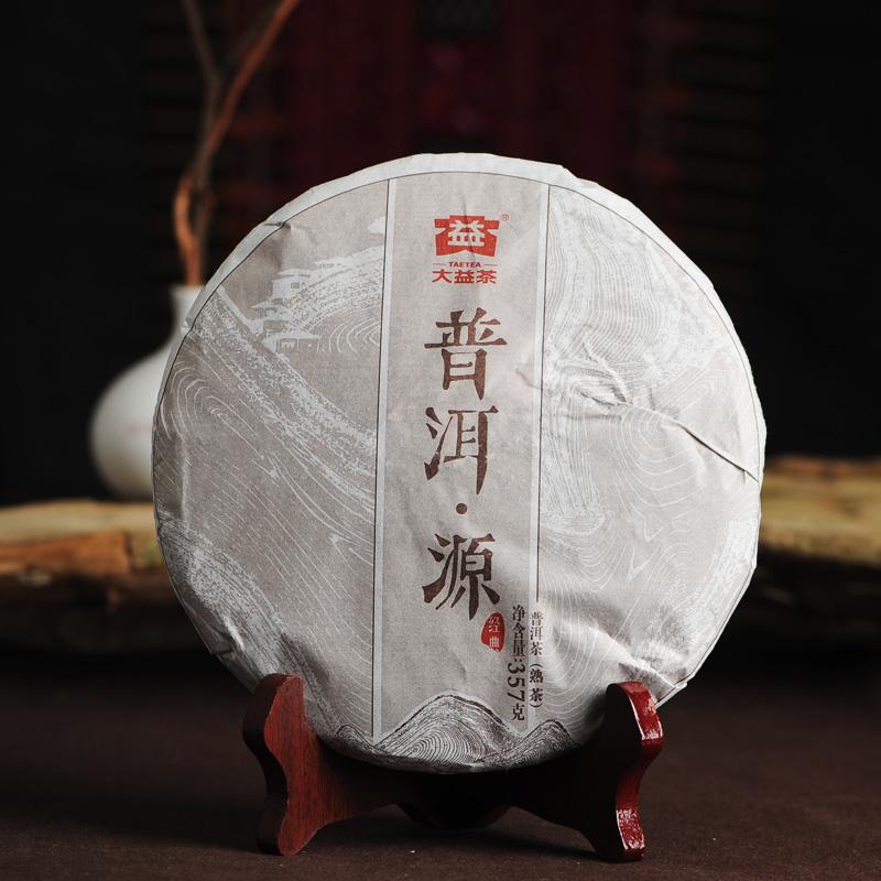 GRANDNESS PUER YUAN 2015 1501 Yunnan Menghai Tea Factory Dayi TAETEA Ripe Shu Pu Er
