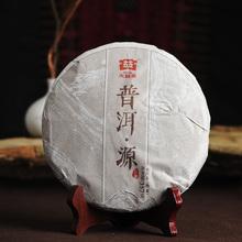 [GRANDNESS] PUER YUAN * 2015 1501 Yunnan Menghai Tea Factory Dayi TAETEA Ripe Shu Pu Er Puer Tea 100% Genuine Certified 357g