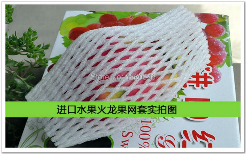 New arrival Fruit foam white EPE Foam mesh sleeve net Thick fruit foam sleeve net for pitaya packing material 17cm*10cm 600pcs<br><br>Aliexpress