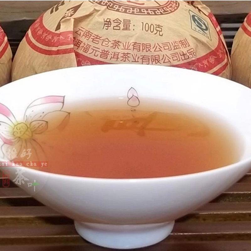 Authentic menghai tuo tea v93 puer 100g shu puer tea special grade tuo cha black tea