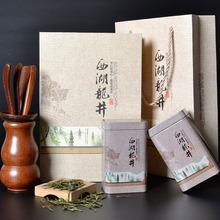 2pcs/set 100g Dragon Well Chinese Longjing Green Tea Chinese Tea Long Jing Tea For Man And Women Health Care Christmas Gift(China (Mainland))