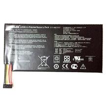 Original Nexus 7 Battery 4325 mAh 3.7 V C11-ME370T Li-ion Bateria For google ASUS nexus7 Battery Replacement Parts Carton Pack