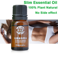 (Min. Order 10$) 100% Plant Natural Slim Essential Oil No Bounce Safy Body Wasit Arm Leg Slimming Cream Weight Lose Easily 10ML