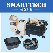 Precision injection moulded vehicle heater shell plastics(China (Mainland))