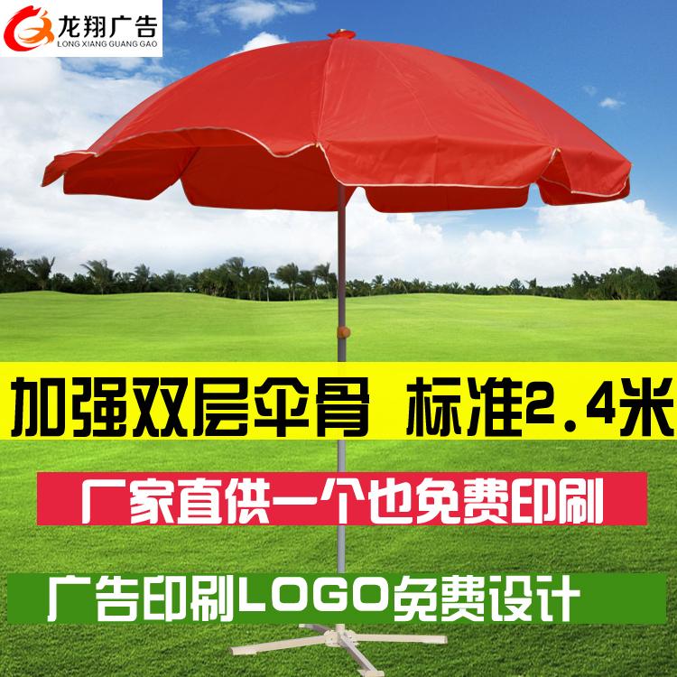 3 m parasol umbrella beach patio large stall custom printing customized advertising outdoor<br><br>Aliexpress