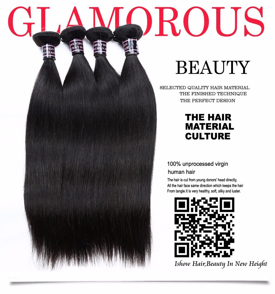7а Малазийский Виргинские волосы прямые 3 пачки Малайзии прямые волосы необработанные волосы Малайзии дешевые человеческих волос ткать