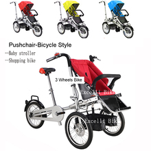 "Folding Bike 3 Wheels Bicycle 16"" Mother Baby Stroller Bike Carrier Bicycle Carrinho Bike /baby stroller /Shopping Bicycle 3 in1(China (Mainland))"