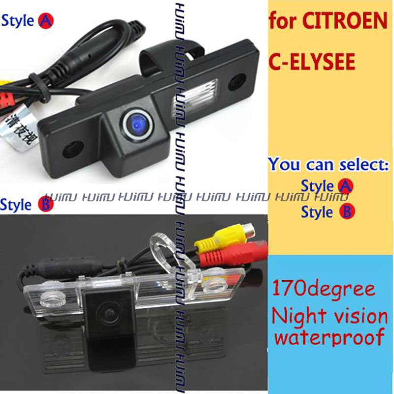 Free shipping Waterproof Night Vision wireless /wire Car Camera for CITROEN C-ELYSEE Reversing System,Auto Caemra for Parking(China (Mainland))