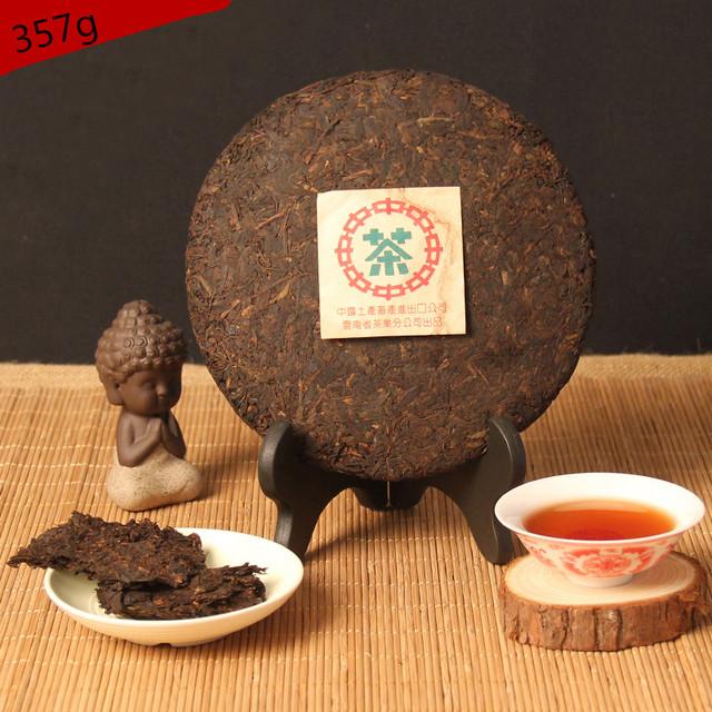 Продвижение 33 лет Высший сорт Китайский Чай Пуэр Для Похудения Здоровье Чай Вниз Три Высоких Красоты Предотвратить Атеросклероз Зеленой пищи