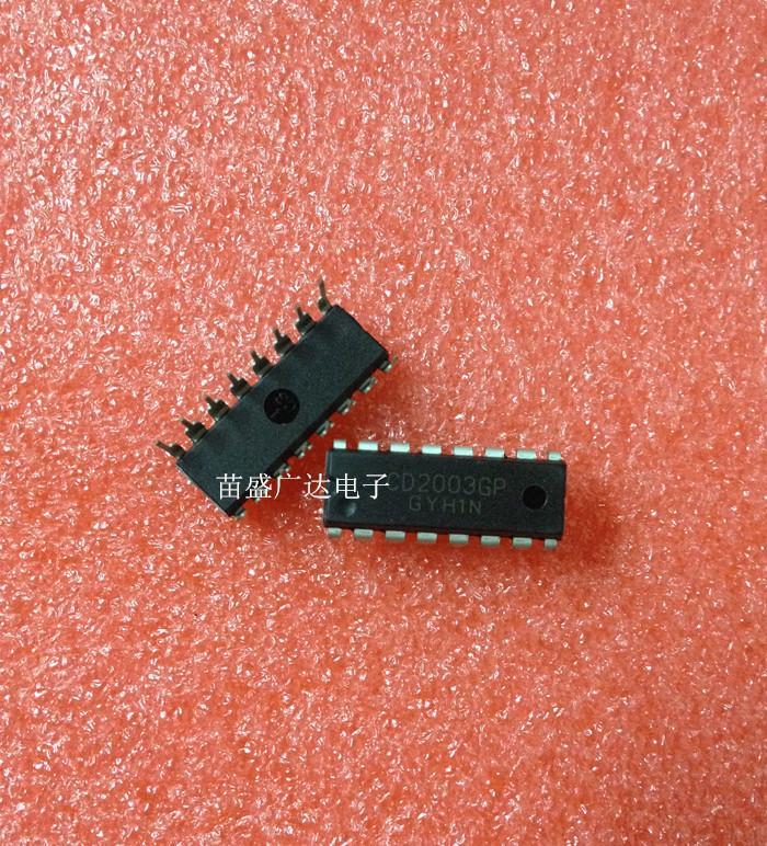 Cd2003gp CD DIP-16
