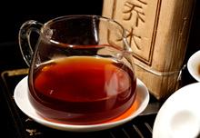 puerh tea Best Selling Classic Arbor Brick puer ripe tea Fragrant Aroma Healthcare Compressed Clear Delicacy