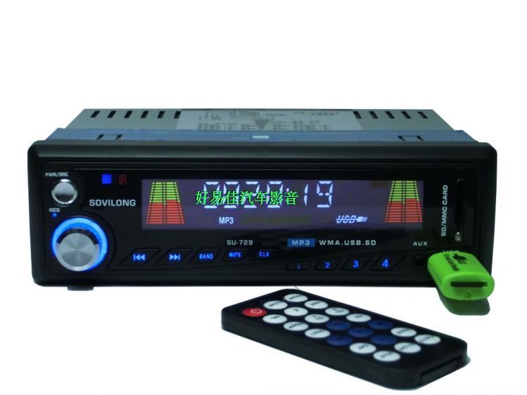Trainborn mp3 card machine usb flash drive machine player car dvd car cd machine radio(China (Mainland))