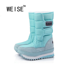 WEISE Free Shipping 2016 Popular Snow Boots For Women Flat Heel 9 Colors Plus Size Women Winter Boots Waterproof(China (Mainland))