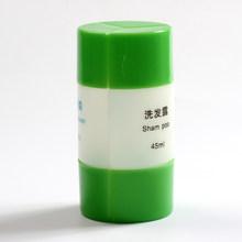 3 في 1 المحمولة السفر زجاجات غسل صاحب قضية التجميل رذاذ عطر زجاجة الشامبو هلام الاستحمام مربع التخزين(China)