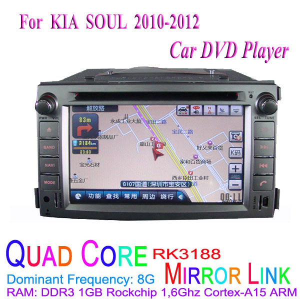 1024*600 Quad Core Android 4.4.4 Fit KIA SOUL 2010 2011 2012 Car DVD Player GPS 3G Radio(China (Mainland))