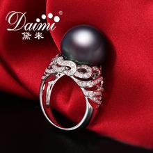Top Quality Luxury Tahitian Pearl Ring 13.5-14mm Large Natural Black Tahitian Pearl(China (Mainland))
