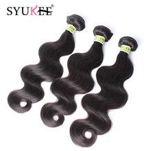 7A Peruvian Virgin Hair Body Wave Human Hair Weave 3 Bundles Peruvian Body Wave 7A Unprocessed Virgin Hair Peruvian Hair Bundles(China (Mainland))