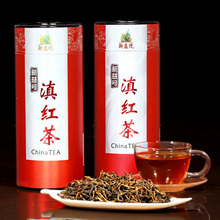 Free Shipping instock 2013 Yunnan Feng Qing Kung fu Black tea Hot sale Dian Black tea loose 100g red tea box package