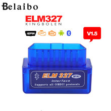 High Quality Super Mini ELM327 Bluetooth V1.5 OBD2 Auto Code Reader Mini 327 Car diagnostic interface ELM 327 Bluetooth(China (Mainland))