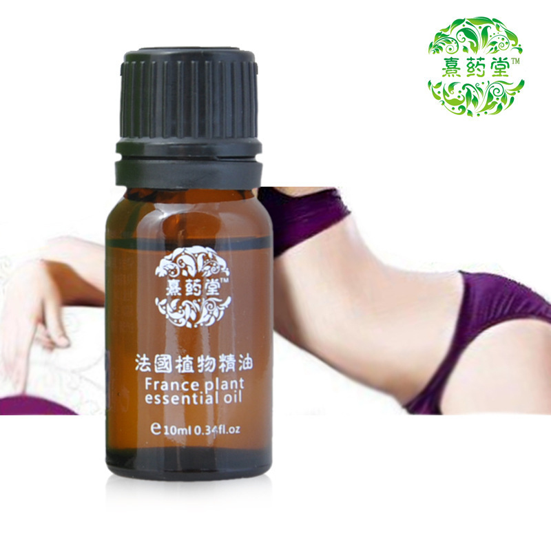 New Skin Care Face Lift Firming Cream Thin Waist Leg Slimming Essential Oil Loss Weight Burning Fat Slim Body Belly 10ML(China (Mainland))