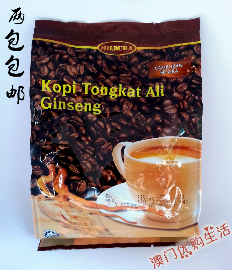 Authentic instant tongkat ali ginseng coffee 82890 Malaysia origin cafetera free shipping wholesale promotion new 2015