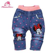 Free shipping 2015 New Spring Character Heart Printing Fashion Baby Girls Pants Trousers For 1 2