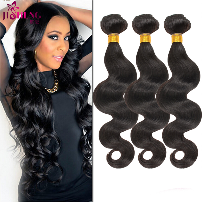 Гаджет  Queen Weave Beauty Peruvian Virgin Hair Body Wave 3 Bundles, 7A Grade Virgin Unprocessed Human Hair Extension Natural Black Hair None Волосы и аксессуары