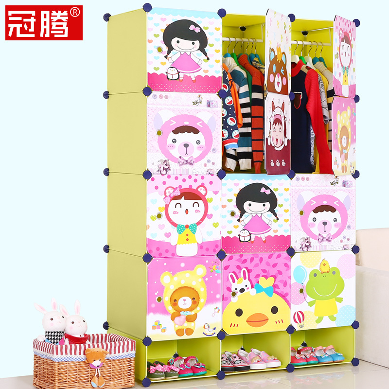 Deepen children's models cartoon baby infant child home simple wardrobe closet shoe combination folding assembly(China (Mainland))