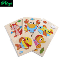 15*15cm Jigsaw adorable animals children puzzle wooden safety jigsaw kids educational hand grasp enlighten toys child PX1001(China (Mainland))