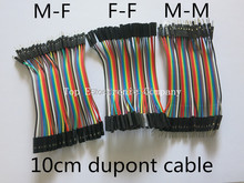Free shipping Dupont line 120pcs 10cm male to male + male to female and female to female jumper wire Dupont cable for Arduino(China (Mainland))