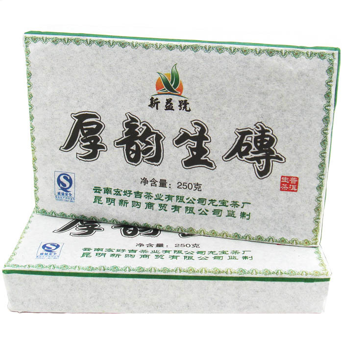 250g thick Puerh  raw  brick  Chinese yunnan puer tea pu er the tea puer to lose weight<br><br>Aliexpress