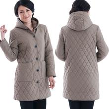Free shipping !!! Stylish middle-aged woman mother dress winter weatherization big yards thick padded jacket / XL-6XL