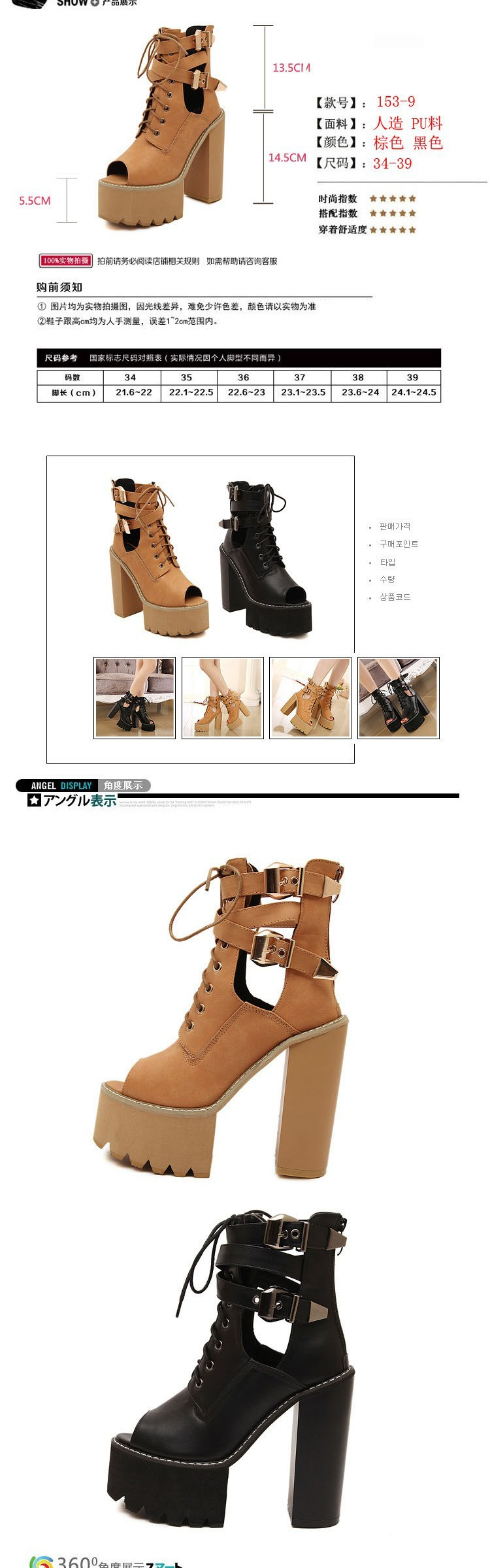 Women Summer Boots 2015 Ladies High Heel Boots Open Toe Ankle Boots