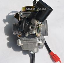 Household CCTK carburetor(China (Mainland))
