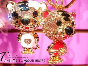 2010 fashion King tiger lovers  key Chain free shipping  Wholesale 20pc/lot no 5 hot sell