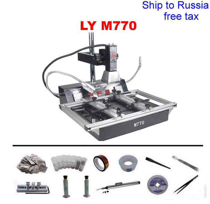 LY M770 infrared BGA soldering station high cost performance two temperature zones+11 in 1 reballing kit to Russia free tax(China (Mainland))